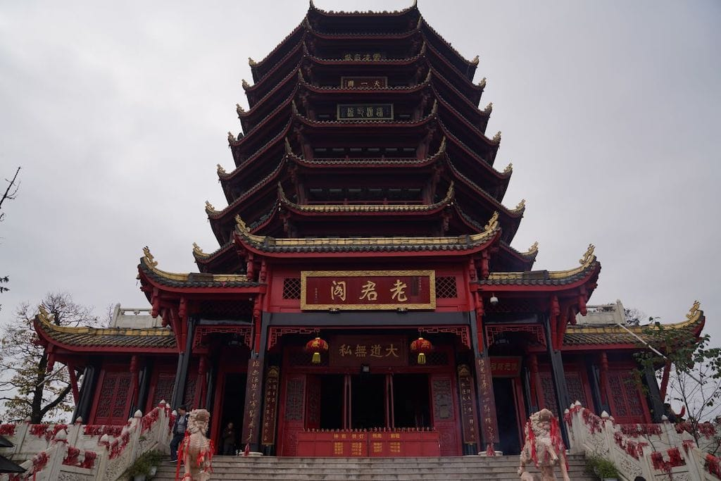 Temple at Mt Qingcheng - Famous Places To Visit In China